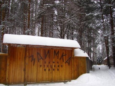 Русская баня Заимка Екатеринбург, ул. Московский тракт 12-й километр, 2