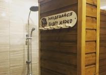 Сауна В гостях у якута 1542, Екатеринбург, дачное некоммерческое партнерство Аэродром